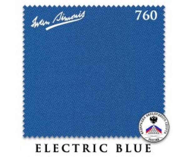 Сукно Iwan Simonis 760 195см Electric Blue